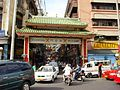 Arch of Goodwill at Plaza Santa Cruz, Chinatown, Manila, Philippines - 20120111.jpg