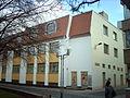 Archives of Erfurt Gotthardtstraße.JPG
