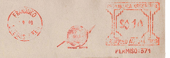 Argentina stamp type CA1.jpeg