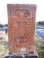 Arinj khachkar, old graveyard (52).jpg