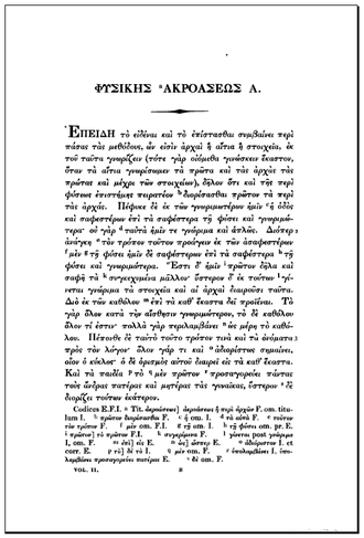 "Physics (Aristotle) - First page of text, Volume 2, of a work less formally known as ""the Oxford Aristotle"", with the usual label Ex Recensione Immanuelis Bekkeri appended to the title. The translation of ex is equivocal in English; it could mean ""of"" or ""from"", not helpful in this case. The image is not the original publication of Bekker's recension from which the standard Bekker numbers are derived. Indeed, Bekker numbers do not appear at all, though the recension is Bekker's, and the book and chapter numbers derived from the age of manuscripts (not known when) are used. For Bekker's arrangement, see the 1831 edition published by the Academia Regia Borussica in Berlin."