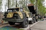 Arkhangelskoye Vadim Zadorozhnys Vehicle Museum BM-27 Uragan IMG 9743 2175.jpg