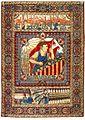 Armenian rug Soviet Armenia, the beginning of the 20th century, No. 2175.jpg