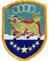 Army Logistics Command ROC.png