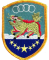 Army Logistics Command ROC.png