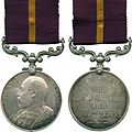 Army Long Service and Good Conduct Medal (Cape) (Edward VII).jpg