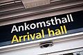 Arrival hall (5994339697).jpg