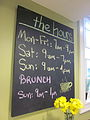 ArtMoor 2 June 2012 Library Green Dot Cafe Hours.JPG