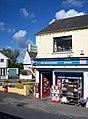 Arthur's Hot Delicatessen on the corner of Newry and Doylesfort Roads - geograph.org.uk - 1902768.jpg