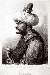 Oruç Reis Native of Mitylene; turned corsair; became sovereign of Algiers