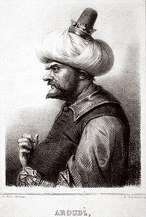 Barbarroja (ca. 1473-1518)