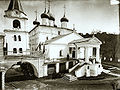 Ascension Cathedral in Pechersky Ascension Monastery 1900.jpg