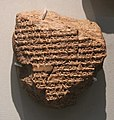 Astronomical Diary 331 330 BC BM 36761.jpg