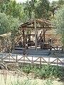 Atar Hatvila - Qaser Al Yahud P1020089.JPG