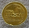 Augusto, aureo con aquila dalle ali aperte.JPG