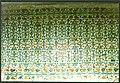Azulejos do interior da Igreja do Convento do Carmo de Figueiró dos Vinhos (Portugal) (5033877618).jpg