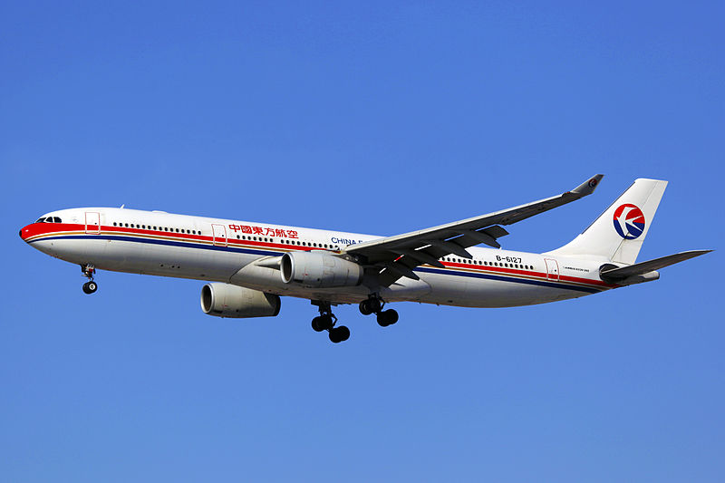 File:B-6127 - China Eastern Airlines - Airbus A330-343X - SHA (12458097775).jpg