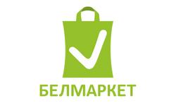 """Суперакция в магазинах """"Белмаркет""""!"""