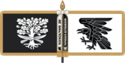 Banner of the 93rd Mechanized Brigade