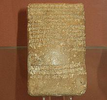 burnaburiash ii wikipedia