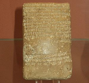 Burna-Buriash II - Reverse of clay cuneiform tablet, EA 9, letter from Burna-Buriaš II to Nibḫurrereya (Tutankhamun?) from Room 55 of the British Museum