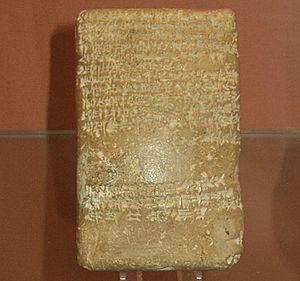 Canaan - Amarna tablet EA 9
