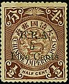 BRA-stamp-sm.jpg