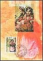 BRA MaxiCard 1974 MiNr1464 FDpm B002.jpg