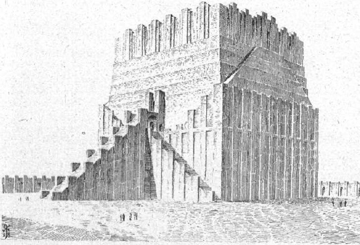 Babylon 1323.tif