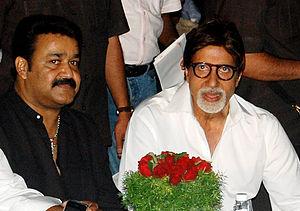 Mohanlal - Mohanlal with Amitabh Bachchan