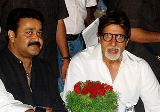 Amitabh Bachchan - Bachchan with Mohanlal