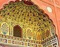 Badshahi Mosque Motif Art.jpg