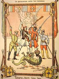 Balkan League poster.png
