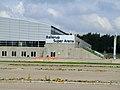 Ballerup Super Arena.jpg
