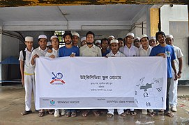 Bangla Wikipedia School Program at Govt. Muslim High School, Chittagong (26).jpg