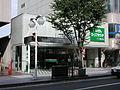 Bank of Iwate Jyuusannichimachi-138 NewOpenDay.jpg