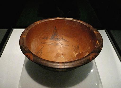 Banpo bowl