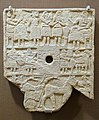 Banquet plaque, Tell Agrab, Main Shara Temple, Early Dynastic period, 2700-2600 BC, limestone - Oriental Institute Museum, University of Chicago - DSC07369.JPG