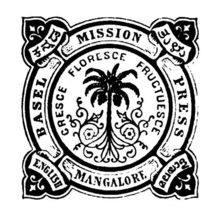 Basel Mission Press logo.png