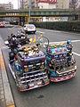 Basic Transportation Akihabara (3324667271).jpg