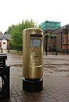 Bedworth gold postbox 14-06-2013.JPG