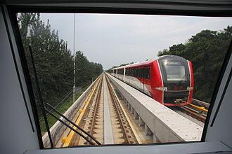 Airport Express, Beijing Subway - Image: Beijing Airport Express