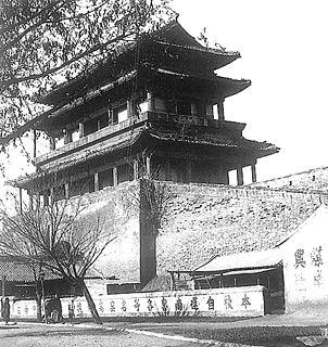 building in Fuchengmen, China