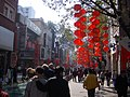 Beijing Lu Guangzhou China - panoramio.jpg