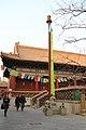 Beijing YONGHEGONG Lama Temple - panoramio (15).jpg