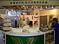 Belarus-Minsk-Bread and Confectionery Business Exhibition-1.jpg