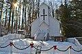 Berkley Cole Mine Chapel (6488890313).jpg