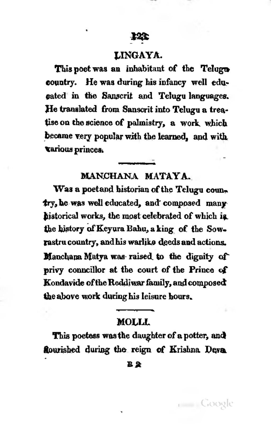 Page:Biographical Sketches of Dekkan Poets djvu/150 - Wikisource