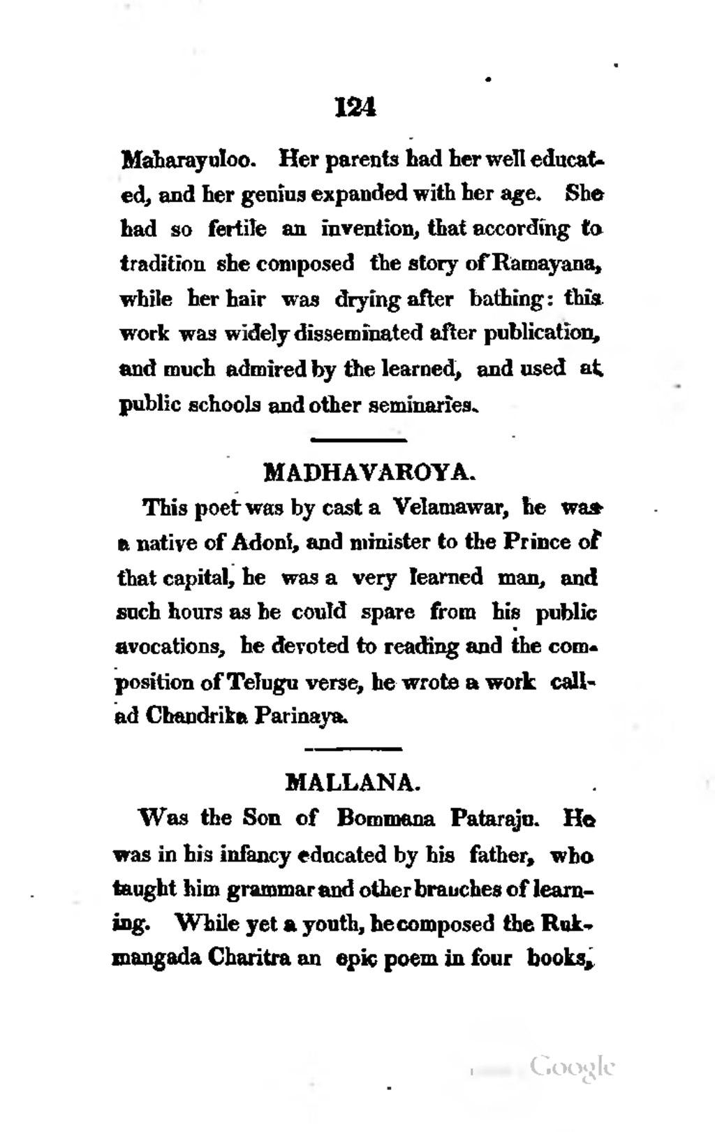 Page:Biographical Sketches of Dekkan Poets djvu/151