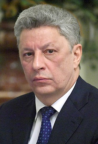 2014 Ukrainian parliamentary election - Image: Boiko Yurii Wiki Vadim Chuprina